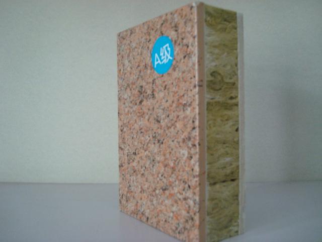 外墻保溫裝飾一體板的使用年限